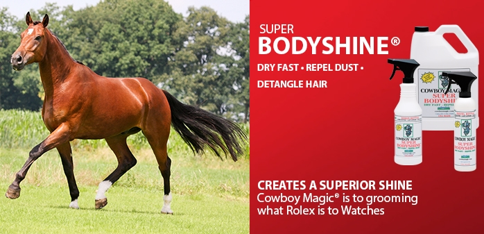 Super bodyshine